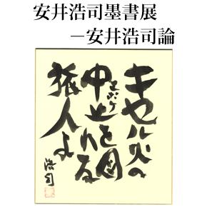 No.001 わがお浩司唐門会(からもんえ)