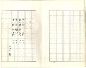 No013_唐門会所蔵安井作品_03