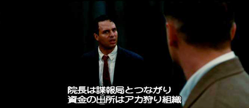 No035_後藤_映画批評_03