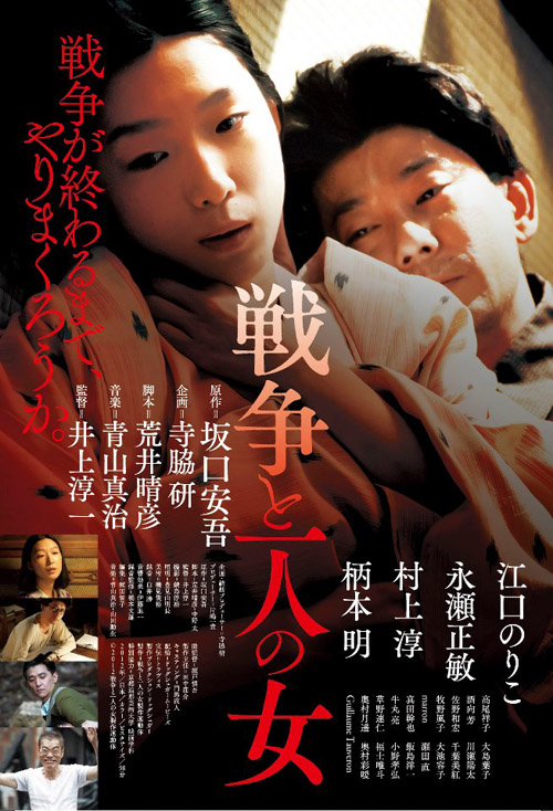 No034_後藤_映画批評_01
