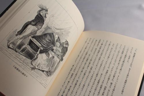 No.003_BOOKレビュー_03