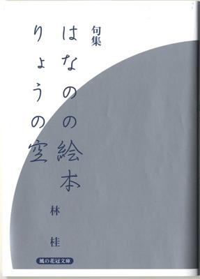 No.002_BOOKレビュー_01