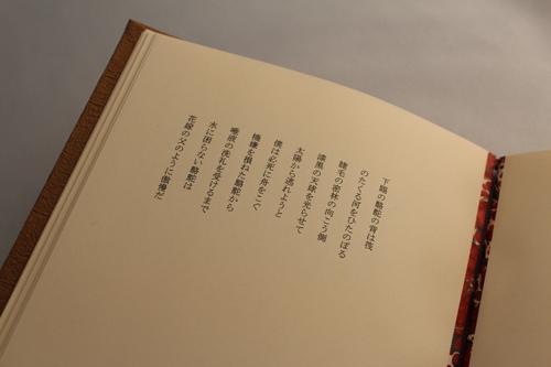 No.003_BOOKレビュー_04