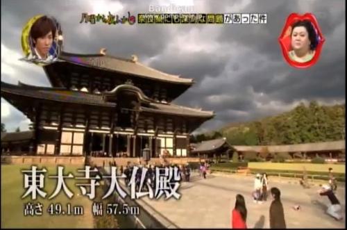 テレビバラエティ批評_016_01