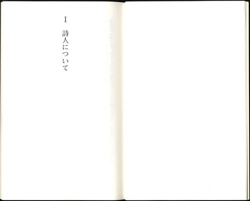 詩人について_07