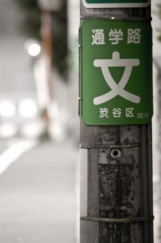 三浦_偏態パズル第15回_03