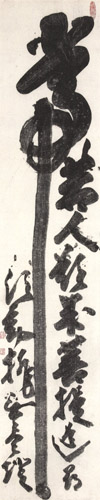 美術展時評_No.030_07