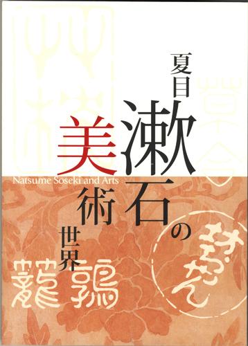 美術展時評_No.028_01