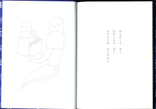 No.004_BOOKレビュー_04