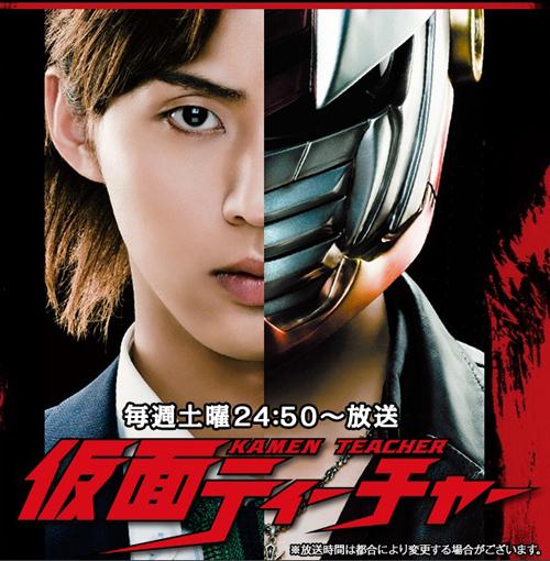 No.025_TVドラマ批評_01