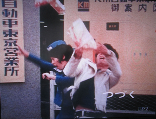 映画金魚_No.005_02