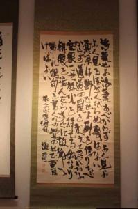 安井_ギャラリー_04