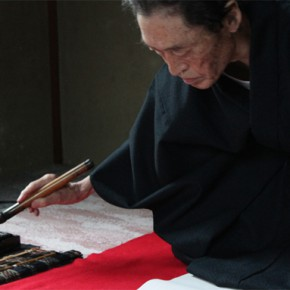文学金魚オープニングイベント 安井浩司墨書展