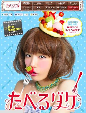 No.027_TVドラマ批評_01