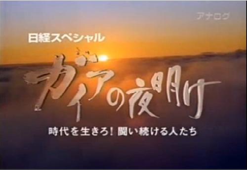 テレビバラエティ批評_021_01