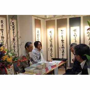 安井墨書展10月8日ギャラリーフォト