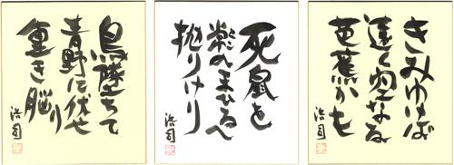 安井_011