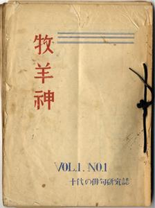 NO001_安井参加初期同人誌_01