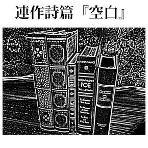 第 002 回 Ⅰ 書 (テキスト版)