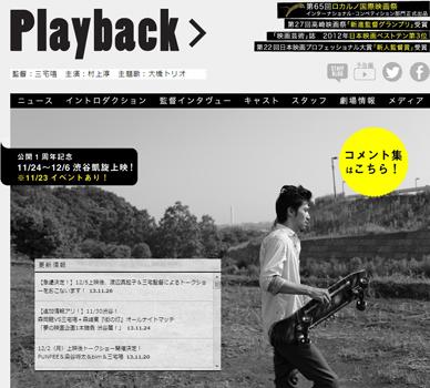 映画金魚_No.009_05