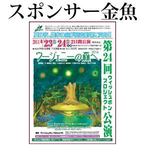 No.003 劇団ファイ・カンパニー 大畑ゆかり