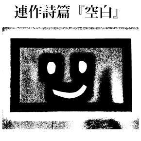 第 006 回 Ⅴ  感 (テキスト版)