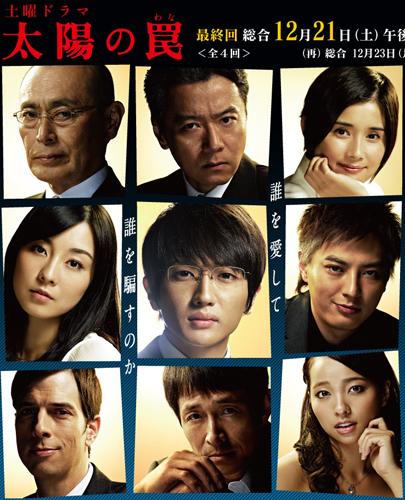No.038_TVドラマ批評_01