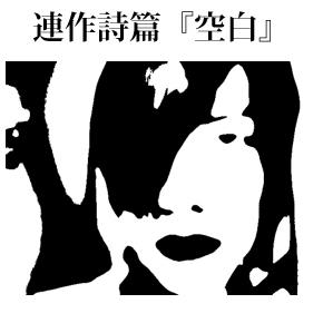 第 008 回 Ⅶ 肉 (テキスト版)