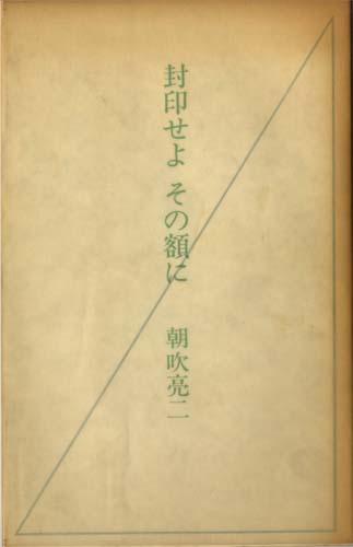 現代詩人論_No.12_03