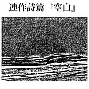 第 009 回 Ⅷ  心 (テキスト版)