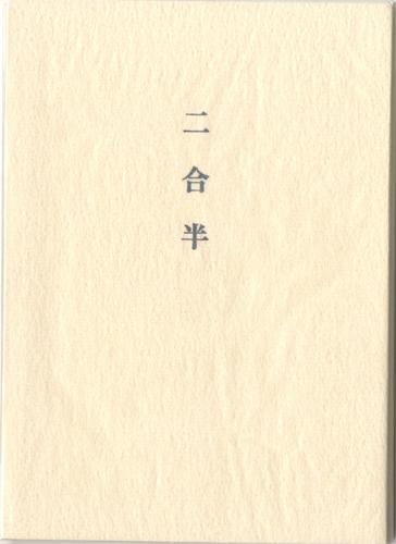 No.007_BOOKレビュー_03