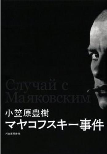 No.005_BOOKレビュー_01