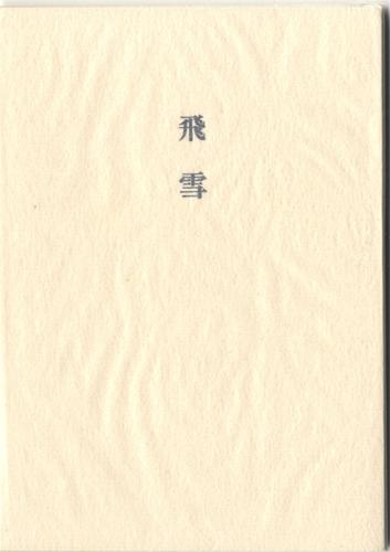 No.007_BOOKレビュー_02