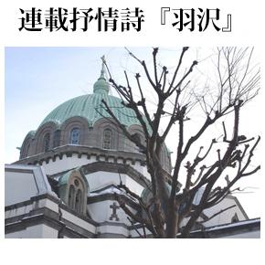 第 011 回 なぞなぞ/科学博物館/神田 (pdf版)