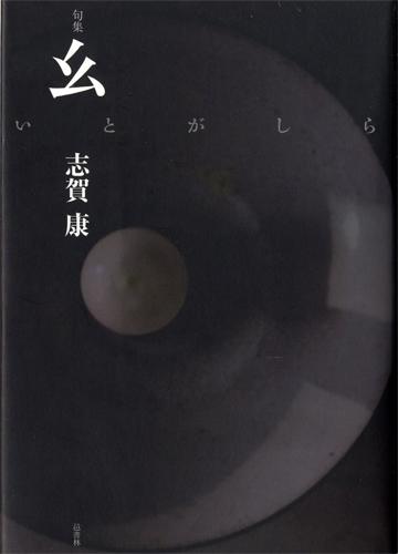 No.006_BOOKレビュー_01