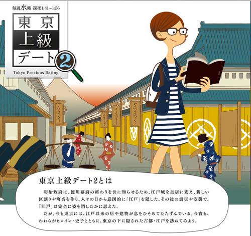 テレビバラエティ批評_040_01