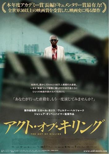 杉田_映画評_001
