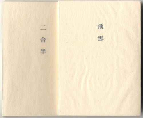 No.007_BOOKレビュー_01