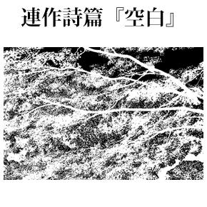 第 012 回 Ⅺ  葉 (pdf版)