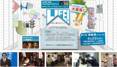 テレビバラエティ批評_042_01