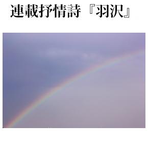 第 012 回 本の家/女の子のともだち/my birthday (pdf版)