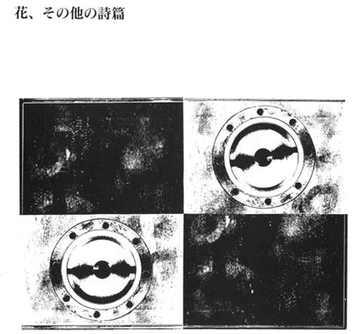 No.022_01
