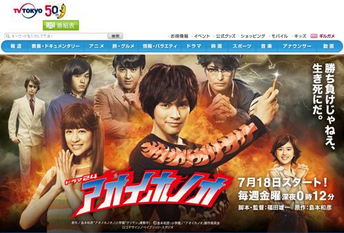 No.058_TVドラマ批評_01