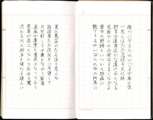 No016_唐門会所蔵安井作品_04