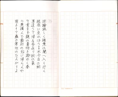 No017_唐門会所蔵安井作品_03