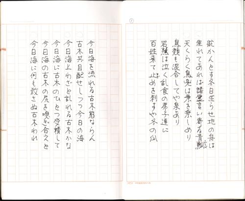 No017_唐門会所蔵安井作品_04
