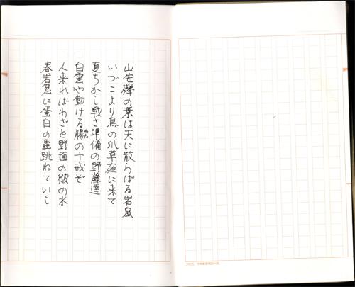 No018_唐門会所蔵安井作品_03