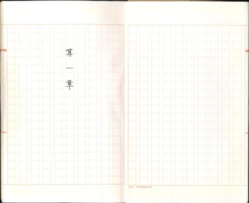 No017_唐門会所蔵安井作品_02