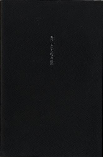 No.011_BOOKレビュー_01