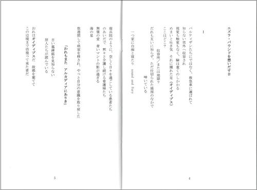 No.013_BOOKレビュー_02